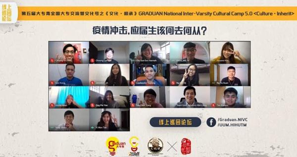 玮良很乐于与年轻人分享经验,尤其很多担心毕业后失业的大学生,去年他参与了北方大学系列分享会